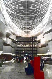Entrada - Interior