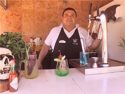 Bar Iguanas