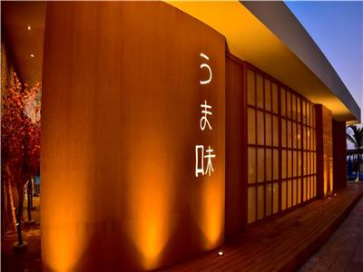 Umami Restaurant