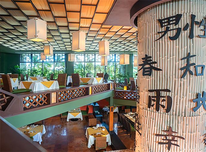 El Oriental Restaurante