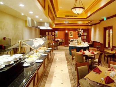 Restaurante Trinity