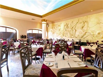 Restaurante Marco Polo