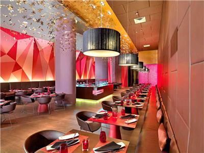 Restaurante Fuego