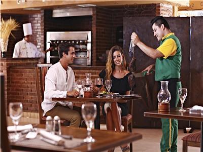 Fogo do Janeiro Restaurant