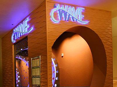 Restaurante The Wave...of American Flavors Disney's Contemporary Resort